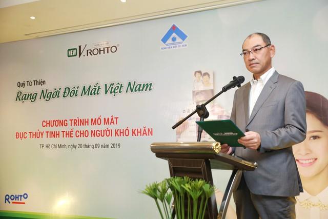 """Lễ ra mắt Quỹ từ thiện """"V.Rohto – Rạng ngời đôi mắt Việt Nam"""" - Ảnh 1."""