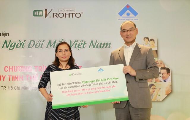 """Lễ ra mắt Quỹ từ thiện """"V.Rohto – Rạng ngời đôi mắt Việt Nam"""" - Ảnh 2."""