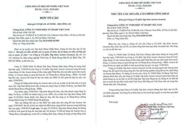 Sharp yêu cầu Asanzo xin lỗi công khai đồng thời gửi đơn tố cáo lên Bộ Công an - Ảnh 2.