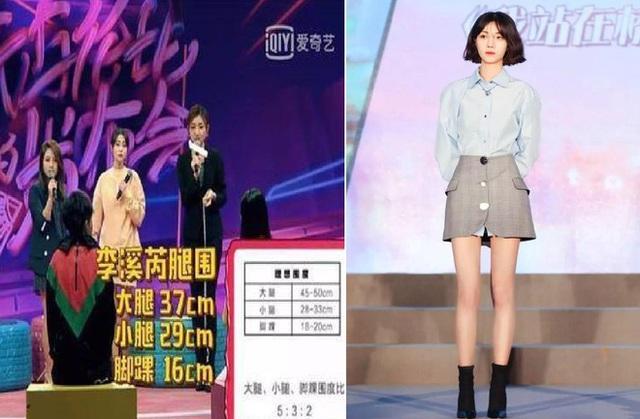 Lưu Diệc Phi, Phạm Băng Băng bị kiểm tra số đo cơ thể trên truyền hình - Ảnh 13.