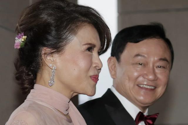 Những công chúa nổi tiếng châu Á từ bỏ tước vị vì tình - Ảnh 2.