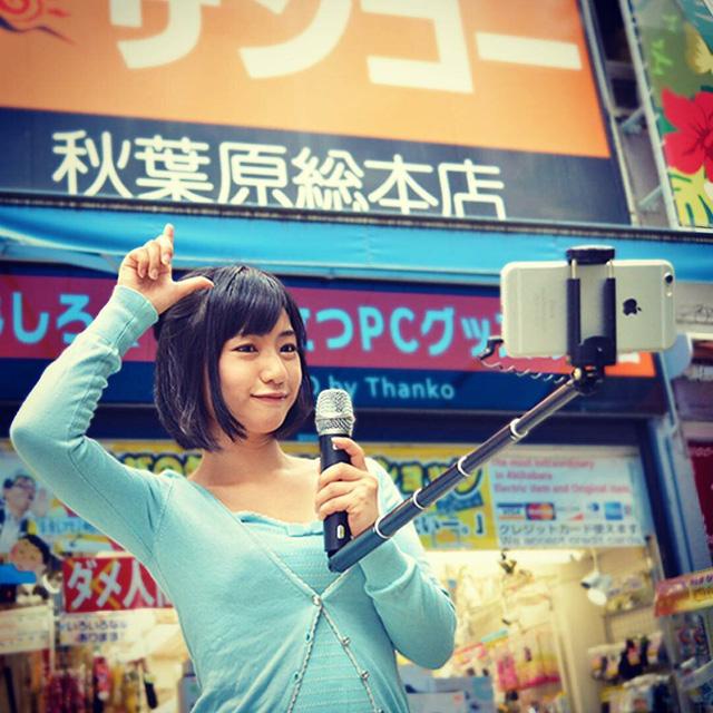 15 phát minh kỳ lạ nhưng tuyệt vời mà bạn chỉ có thể tìm thấy ở Nhật Bản - Ảnh 12.