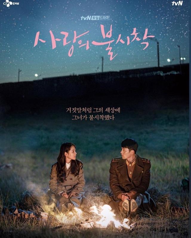 Hạ Cánh Nơi Anh lọt top phim ăn khách của tvN, Son Ye Jin trở thành diễn viên được yêu thích nhất - Ảnh 3.