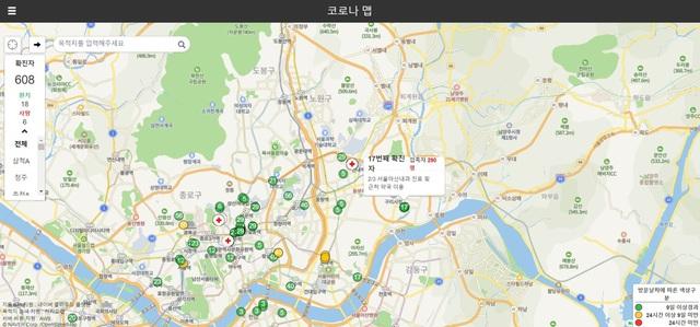 Người Hàn Quốc dựa vào bản đồ kỹ thuật số để theo dõi virus lây lan - Ảnh 6.