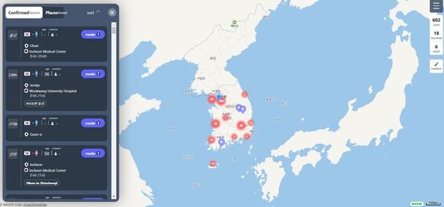 Người Hàn Quốc dựa vào bản đồ kỹ thuật số để theo dõi virus lây lan - Ảnh 4.