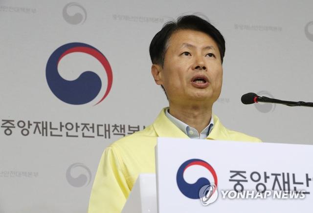 Bệnh nhân thứ 12 tử vong, Hàn Quốc giám sát chặt chẽ 212.000 tín đồ giáo phái Tân Thiên Địa - Ảnh 3.