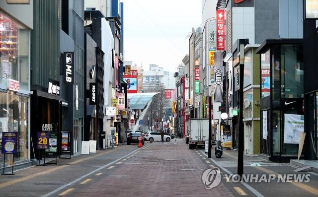 Số người nhiễm COVID-19 ở Hàn Quốc tăng vọt lên gần 1.600 ca, Daegu chiếm đa số - Ảnh 3.