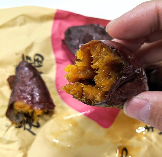 Ở Nhật, bạn có thể mua được cả khoai lang nướng chảy mật tại các máy bán hàng tự động  - Ảnh 9.