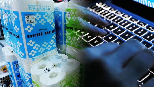 Nghe tin đồn thất thiệt, người Nhật Bản đổ xô mua giấy vệ sinh - Ảnh 2.