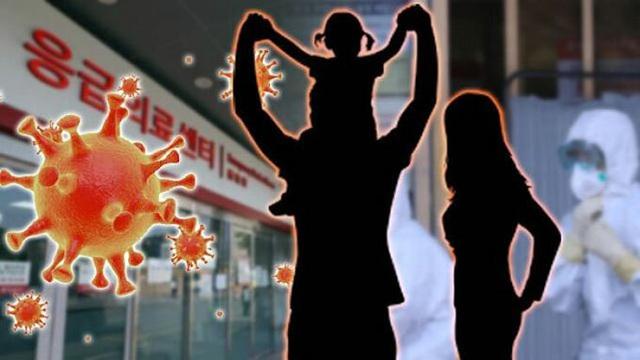 Hàn Quốc: Cả gia đình tái nhiễm COVID-19 sau 10 ngày bình phục - Ảnh 2.