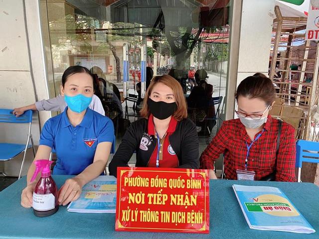 Hải Phòng: Xúc động lá đơn xin tình nguyện được tham gia chống dịch COVID-19 của một giáo viên tiểu học - Ảnh 3.
