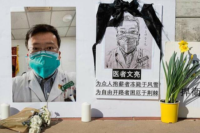 Trung Quốc tổ chức quốc tang cho nạn nhân Covid-19 - Ảnh 1.