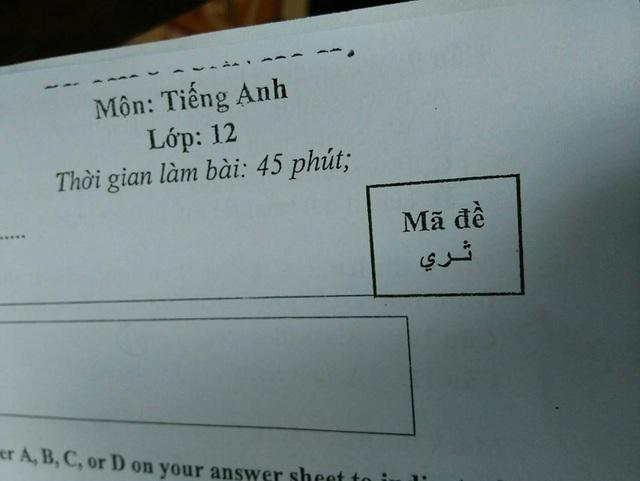 Thêm một minh chứng cho IQ cao siêu của thầy cô giáo, nhìn mã đề thi Toán đã đủ khiến học sinh vã mồ hôi - Ảnh 2.