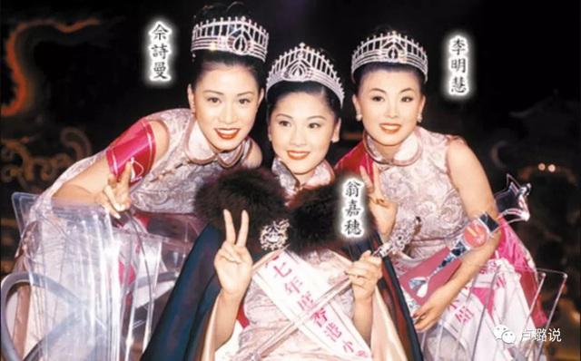 Xa Thi Mạn - Ảnh hậu Hong Kong giàu sụ, cô đơn sau thị phi giật chồng - Ảnh 2.