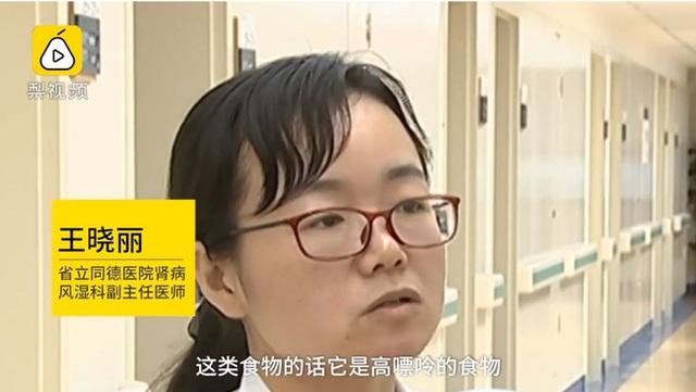Ăn tôm hùm đất và uống bia, chàng trai khỏe mạnh phải nhập viện vì tổn thương thận cấp tính - Ảnh 3.