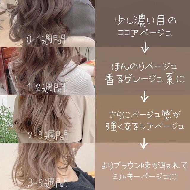 """Hè này mà chơi màu beige cho tóc thì bạn không chỉ xinh ngọt mà visual cũng """"lên mây"""" - Ảnh 2."""