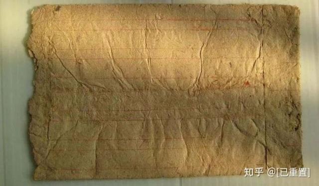 Phụ nữ Trung Hoa thời cổ đại khi sinh con cần nước nóng liên tục là vì nó rất lợi hại hay là vì nguyên nhân nào khác? - Ảnh 1.