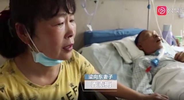 Cô gái yêu cầu bạn trai đưa trước tiền cưới để cứu bố đang bệnh nặng, phản ứng của người đàn ông này gây tranh cãi gay gắt - Ảnh 3.
