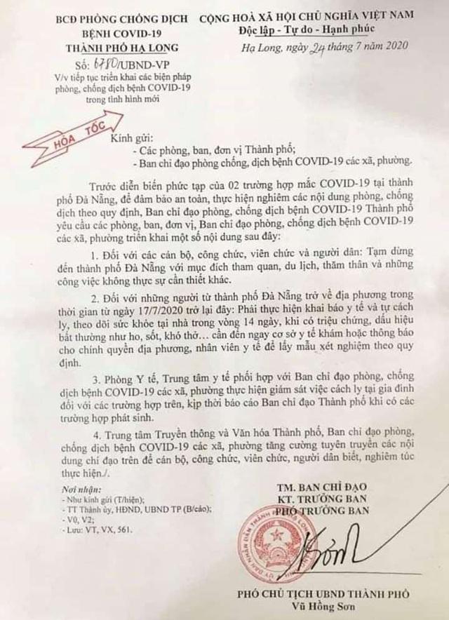 Kết quả xét nghiệm 2 trường hợp tiếp xúc với BN416 nhiễm SARS-CoV-2 từng đến Hải Phòng, Quảng Ninh  - Ảnh 2.
