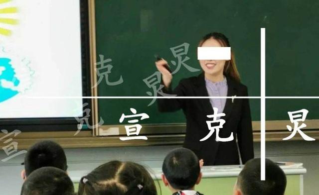 Vụ án mạng chấn động MXH Trung Quốc hiện tại: Thiếu gia giết vợ mới cưới dã man, tội ác hé lộ thân thế thật sự của hung thủ - Ảnh 1.