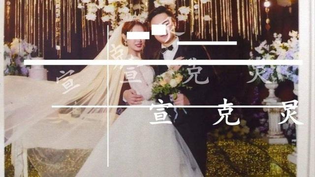 Vụ án mạng chấn động MXH Trung Quốc hiện tại: Thiếu gia giết vợ mới cưới dã man, tội ác hé lộ thân thế thật sự của hung thủ - Ảnh 2.