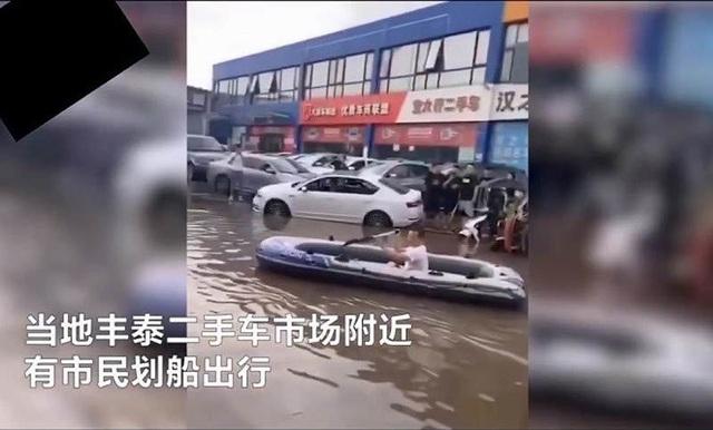 Tin lũ lụt mới nhất ở Trung Quốc: Đập Tam Hiệp thất bại trong kiểm soát lũ, cố đô ngập trong biển nước - Ảnh 2.