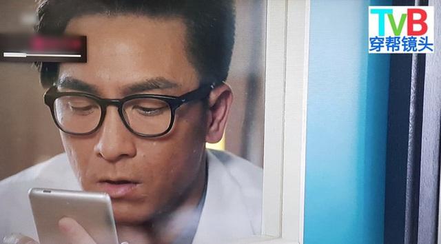 Sạn hài hước trong phim TVB - Ảnh 13.