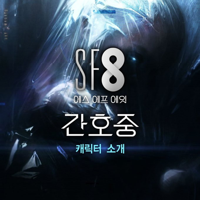 Đây chính là những bộ phim Hàn hay nhất tháng 8: Đáng chú ý nhất là phim em chồng yêu chị dâu đầy đầy rắc rối - Ảnh 4.