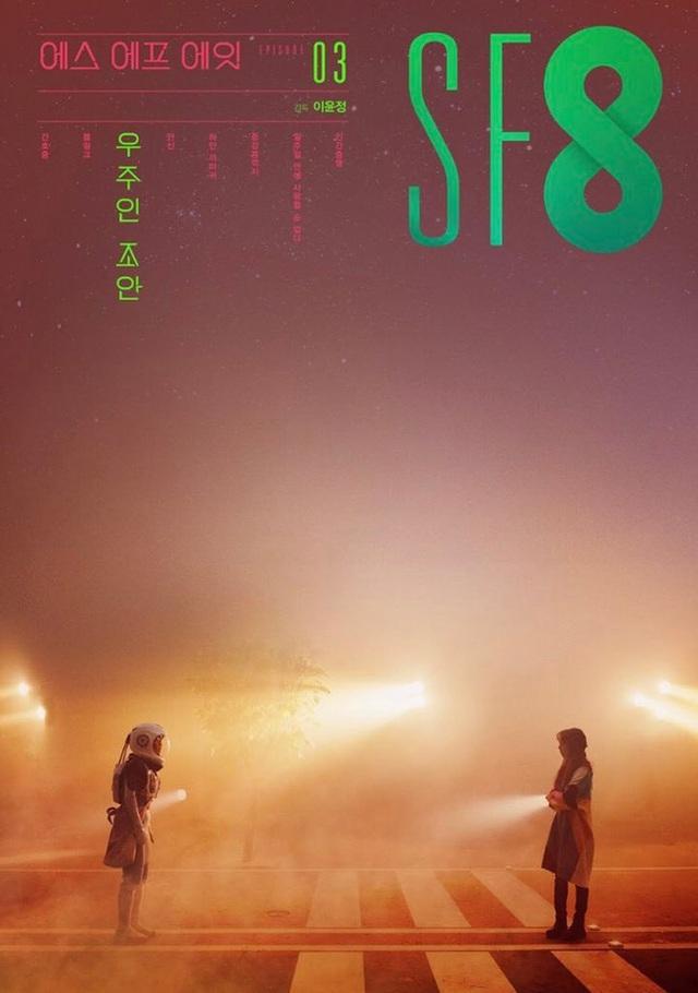 Đây chính là những bộ phim Hàn hay nhất tháng 8: Đáng chú ý nhất là phim em chồng yêu chị dâu đầy đầy rắc rối - Ảnh 5.
