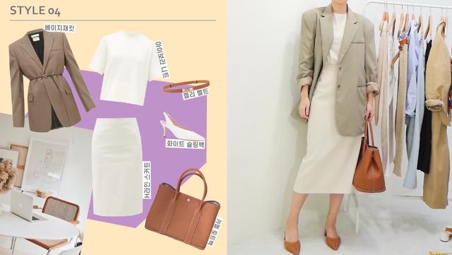 11 set đồ chuẩn đẹp học từ Công nương Diana, giúp nàng công sở tuổi 30+ lên đời phong cách dịp giao mùa từ Hè sang Thu - Ảnh 4.