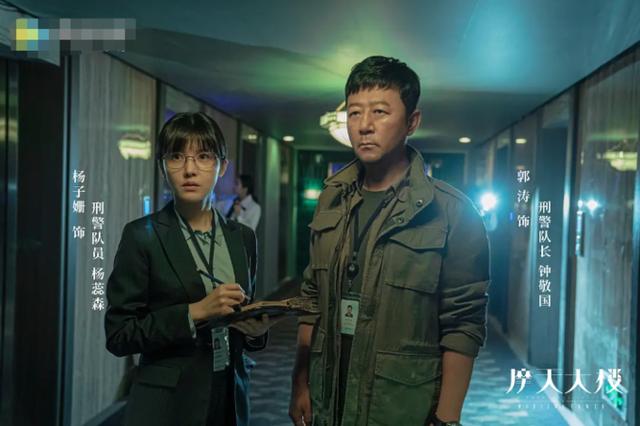 4 phim Trung Quốc khiến fan trinh thám khó lòng bỏ qua năm nay - Ảnh 2.