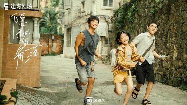 4 phim Trung Quốc khiến fan trinh thám khó lòng bỏ qua năm nay - Ảnh 4.