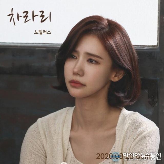 Phát hiện điểm bất thường trên thi thể Oh In Hye sau khi xét nghiệm tử thi: Có khả năng bị giết? - Ảnh 3.
