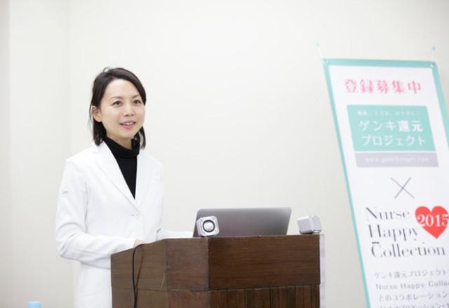 Không cần tốn tiền mua thuốc bổ, bác sĩ Nhật tiết lộ 3 thứ hữu hiệu hơn giúp phụ nữ có dáng đẹp và sức khỏe dồi dào như gái đôi mươi - Ảnh 1.