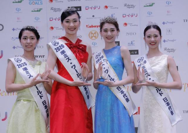 Người đẹp 18 tuổi đăng quang Hoa hậu Thế giới Nhật Bản là ai? - Ảnh 2.