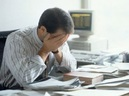 Nam giới mặc quần chật, ngồi làm việc nhiều giờ dễ bị vô sinh - GDN