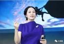 Thông tin mới nhất vụ nữ giám đốc tài chính xinh đẹp vừa bị bắt của tập đoàn Huawei
