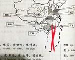 Giáo trình có in bản đồ hình lưỡi bò: Bộ GD&ĐT chỉ đạo xử lý nghiêm