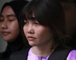 Tình tiết gây bất ngờ trọng vụ xử Đoàn Thị Hương: Malaysia bất ngờ trả tự do một nghi can