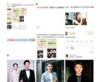 Đại diện Phùng Thiệu Phong chính thức lên tiếng về tin đồn ngoại tình của nam diễn viên