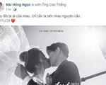 Gần đến ngày vào lễ đường, Đông Nhi khiến fan phát sốt với hình ảnh khóa môi Ông Cao Thắng ngọt ngào