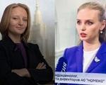Hình ảnh hiếm hoi của 2 cô con gái nhà Tổng thống Putin