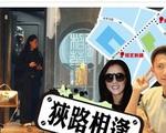 Sợ Vương Phi ghen, Tạ Đình Phong quyết định làm điều này để tránh dính dáng đến Trương Bá Chi