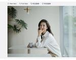 Động thái mới nhất của vợ chủ tịch Taobao khiến dân mạng sục sôi: Chị gái cứ lo chuyện gia đình, chúng tôi sẽ xử 'người thứ 3' giúp chị