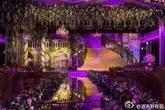 Ngất ngây với sảnh tiệc đám cưới tuyệt đẹp của Huỳnh Hiểu Minh, Angelababy