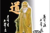 Những câu nói muôn đời giá trị của Lão Tử