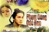 Diễn viên phim 'Phạm Công Cúc Hoa' ngày ấy - bây giờ