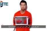 Xuất hiện video cho thấy một con tin Nhật Bản bị chặt đầu