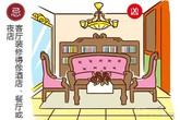 7 cấm kị phong thủy đừng quên cho phòng khách