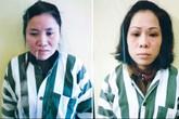 Hai phụ nữ buôn bán trẻ em chùa Bồ Đề có thể đối diện mức án nào?
